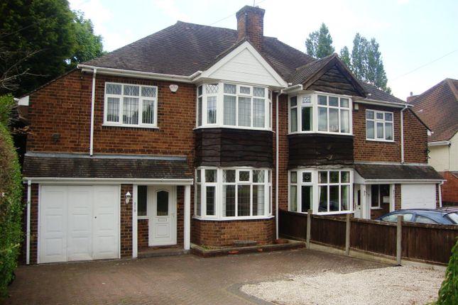 Thumbnail Semi-detached house to rent in Eachelhurst Road, Sutton Coldfield, West Midlands