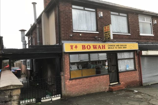 Thumbnail Leisure/hospitality for sale in Russell Road, Salford