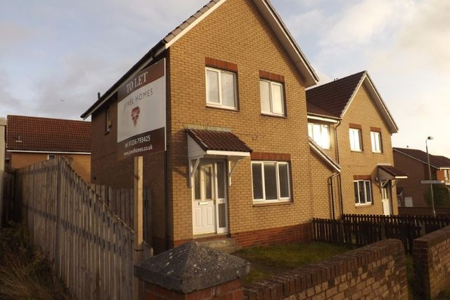 Thumbnail Terraced house to rent in Thrashbush Road, Airdrie, North Lanarkshire