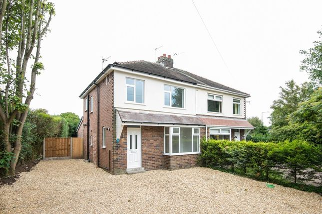 Thumbnail Semi-detached house to rent in Holborn Hill, Aughton, Ormskirk