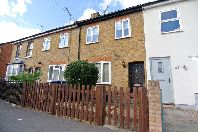 Thumbnail Terraced house for sale in Chapel Park Road, Addlestone