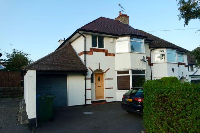 Thumbnail Semi-detached house to rent in Crimicar Lane, Sheffield