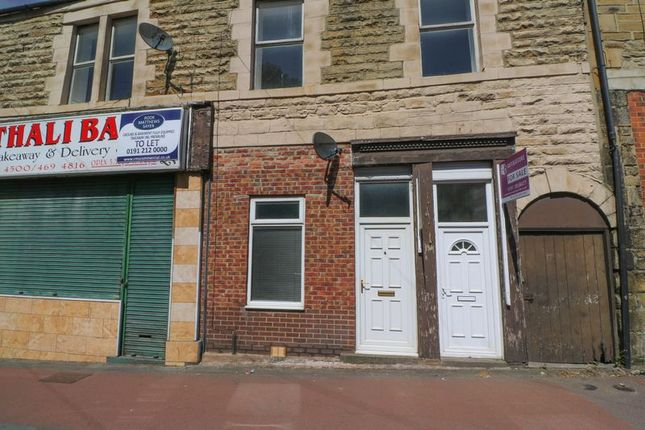 External of Collingwood Street, Felling, Gateshead NE10