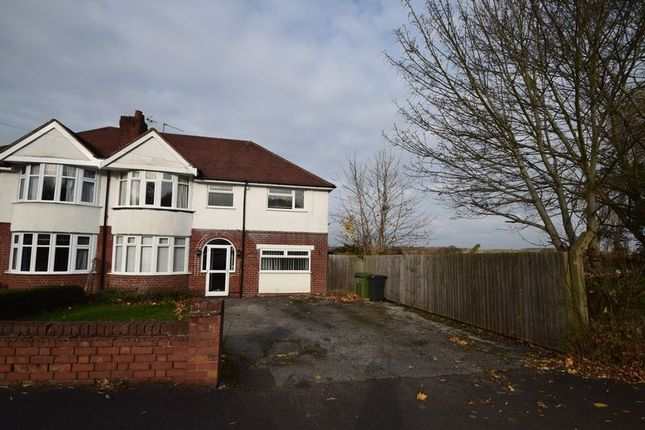 Thumbnail Terraced house to rent in Bromsgrove Road, Batchley, Redditch