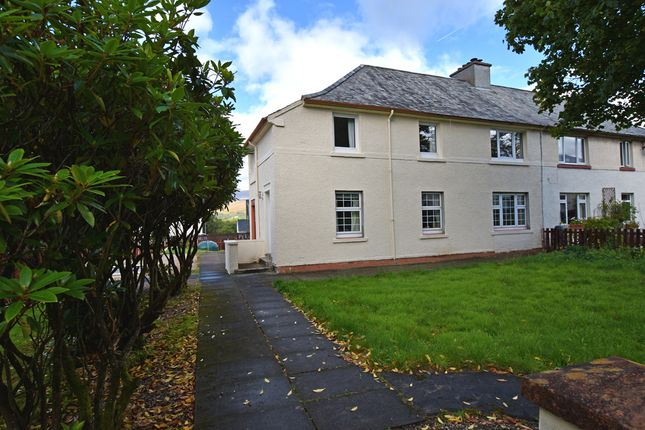 Thumbnail Flat for sale in Inverlochy, Fort William