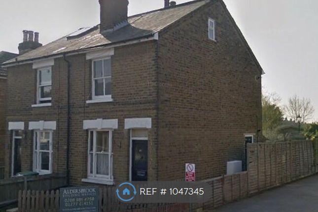 Studio to rent in Whitley Road, Hoddesdon EN11