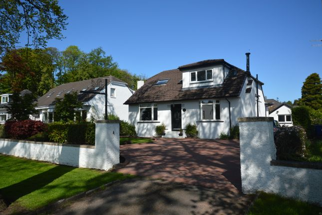 Thumbnail Detached bungalow for sale in Drymen Road, Balloch, Alexandria