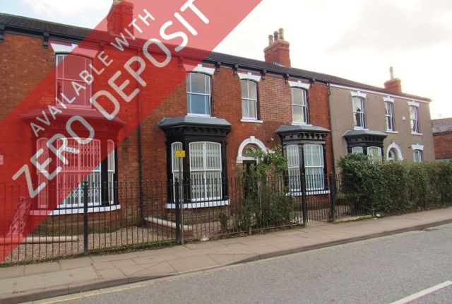 Thumbnail Flat to rent in Littlefield Lane, Grimsby
