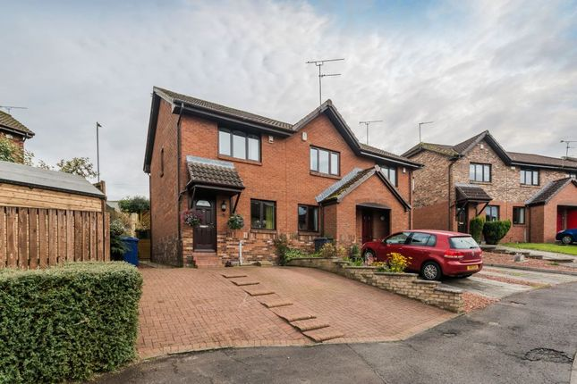Thumbnail Property for sale in 1 Kenmure View, Howwood