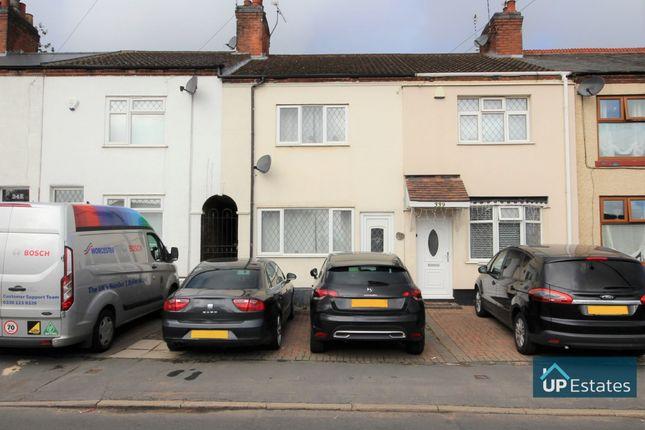 3 bed terraced house for sale in Bucks Hill, Nuneaton CV10