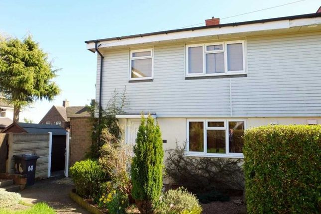Thumbnail Semi-detached house for sale in Holme Close, Dronfield Woodhouse, Derbyshire