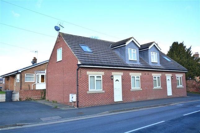 Thumbnail Bungalow to rent in Kirkgate, Sherburn In Elmet, Leeds
