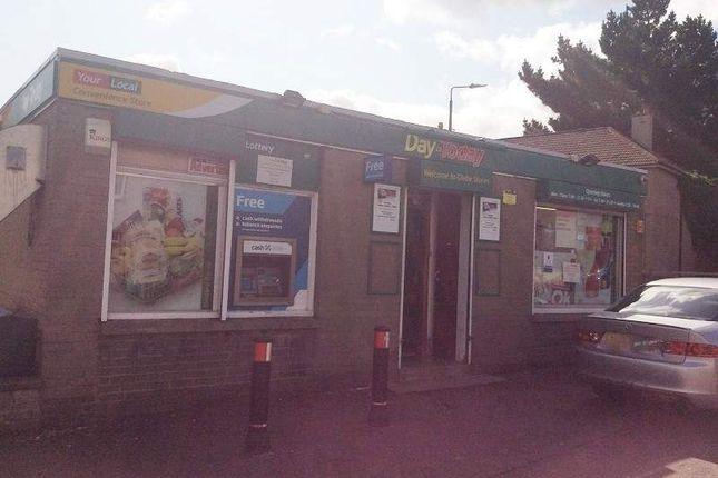 Thumbnail Retail premises for sale in Glebe Street, Hamilton