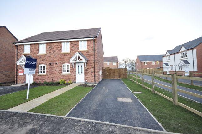 Skitteridge Wood Road, Derby DE22