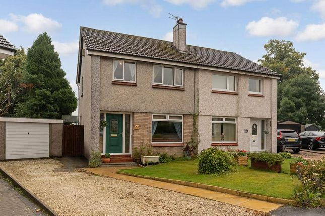 Thumbnail Semi-detached house for sale in Abbotsford Crescent, Strathaven