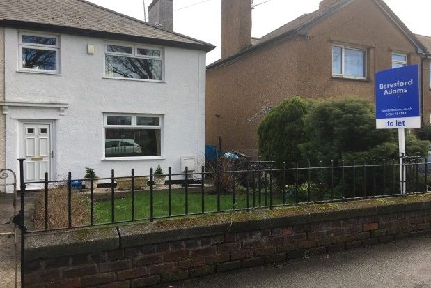 Thumbnail Property to rent in Alexandra Road, Mold