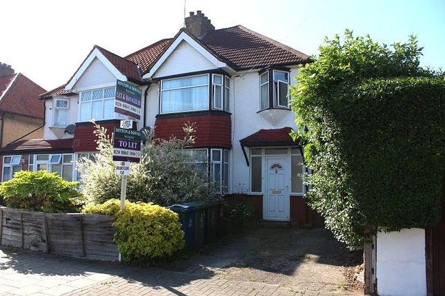 Thumbnail Flat to rent in Weald Lane, Harrow