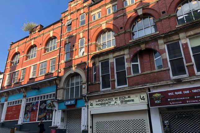Thumbnail Leisure/hospitality to let in Stow Hill, Newport