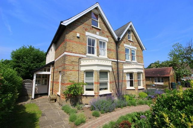 Thumbnail Detached house for sale in Wilders Dale, Sidcup