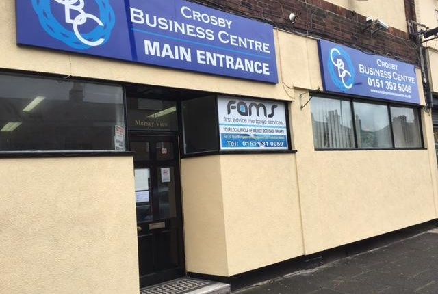 Commercial property to let in Mersey View, Waterloo, Liverpool, Merseyside