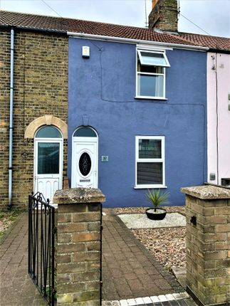 Thumbnail Property to rent in Horn Hill, Lowestoft