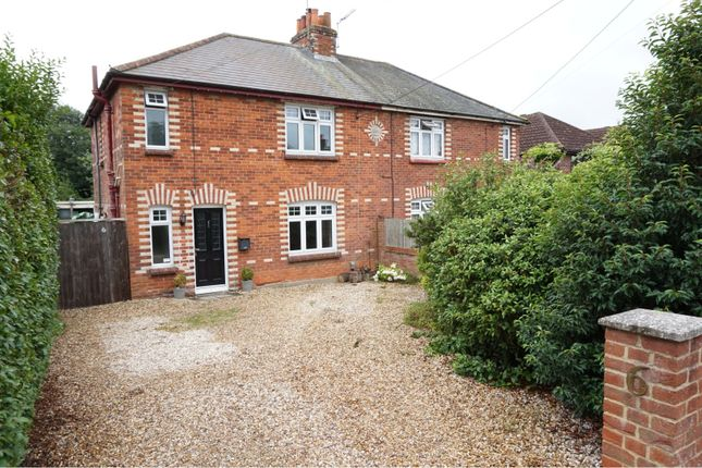 Thumbnail Semi-detached house to rent in Roman Road, Basingstoke