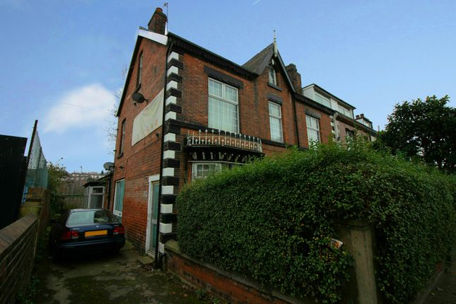 Thumbnail Terraced house for sale in Owler Lane, Sheffield, South Yorkshire