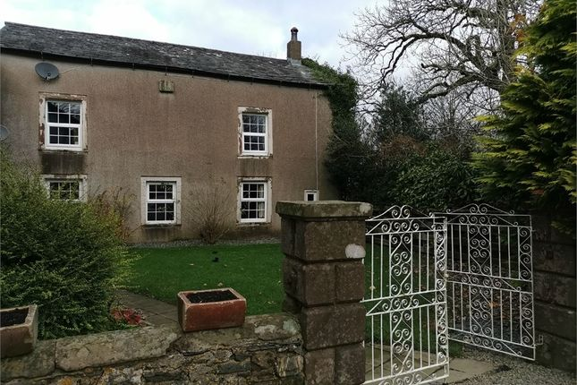 2 bed semi-detached house to rent in Streetgate Cottage, Lamplugh, Cockermouth, Cumbria CA14