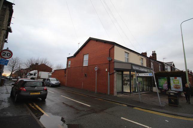 Thumbnail Flat to rent in Eaves Lane, Chorley