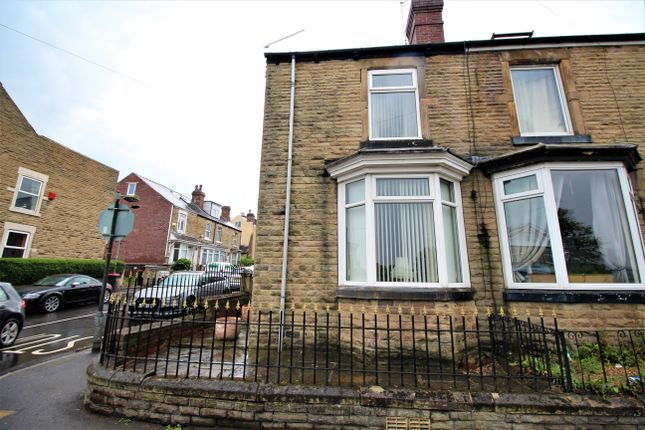 2 bed end terrace house for sale in Sandymount Road, Wath-Upon-Dearne, Rotherham S63