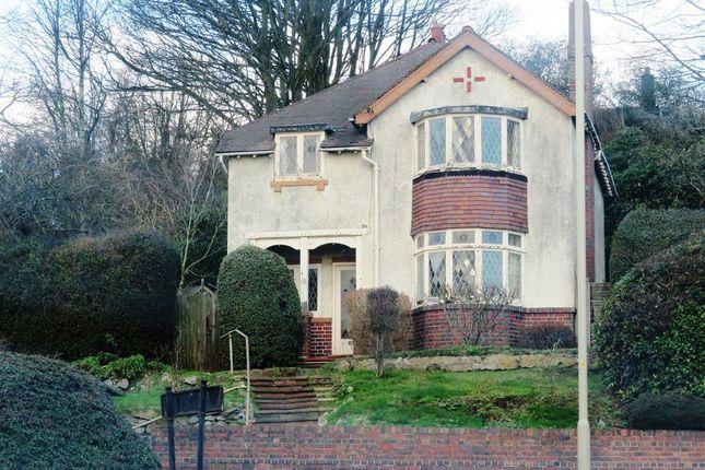 Detached house in  Oakham Road  Dudley  Birmingham