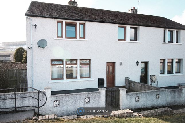 Thumbnail Semi-detached house to rent in Navitie Park, Ballingry, Lochgelly