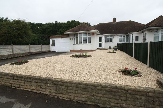 Thumbnail Semi-detached bungalow for sale in Castle Lane, Olton, Solihull