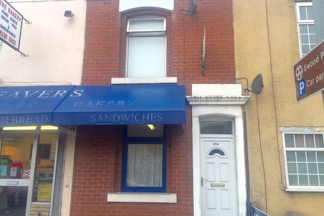 Thumbnail Flat to rent in Bolton Rd, Blackburn
