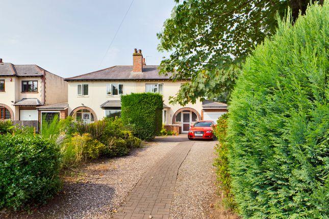 Thumbnail Semi-detached house for sale in Waresley Road, Hartlebury, Kidderminster