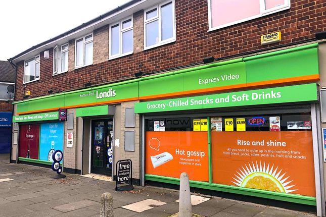 Thumbnail Retail premises for sale in Kenton Park Shopping Centre, Newcastle Upon Tyne