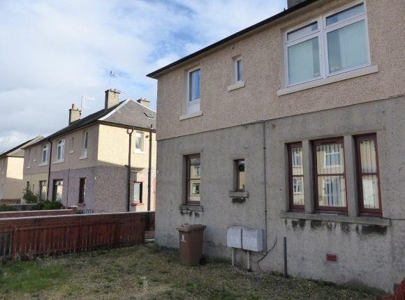 Thumbnail Flat to rent in Argyll Avenue, Falkirk