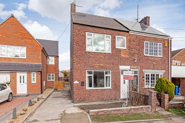 Thumbnail Semi-detached house for sale in Westwood Lane, Brimington, Chesterfield