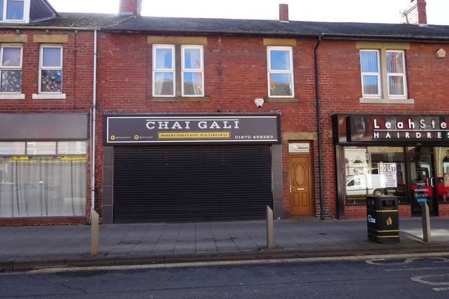 Thumbnail Restaurant/cafe to let in Hawthorn Mews, Hawthorn Road, Ashington