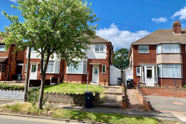 Thumbnail Property to rent in Mildenhall Road, Great Barr, Birmingham