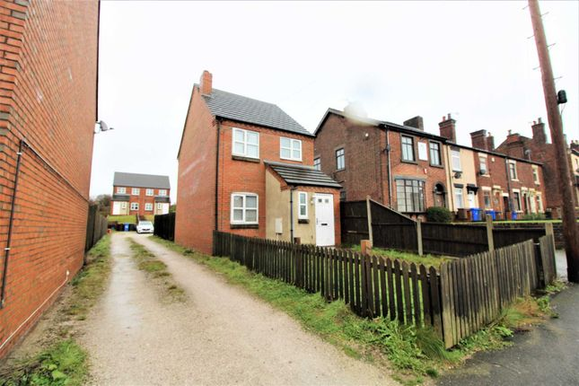 Thumbnail Detached house for sale in Uttoxeter Road, Longton