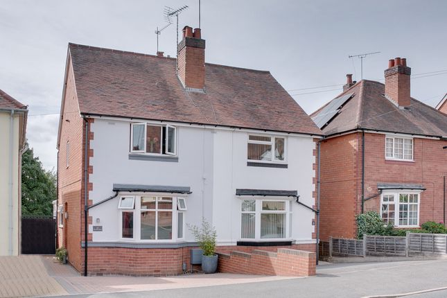 Thumbnail Semi-detached house for sale in The Meadway, Headless Cross, Redditch
