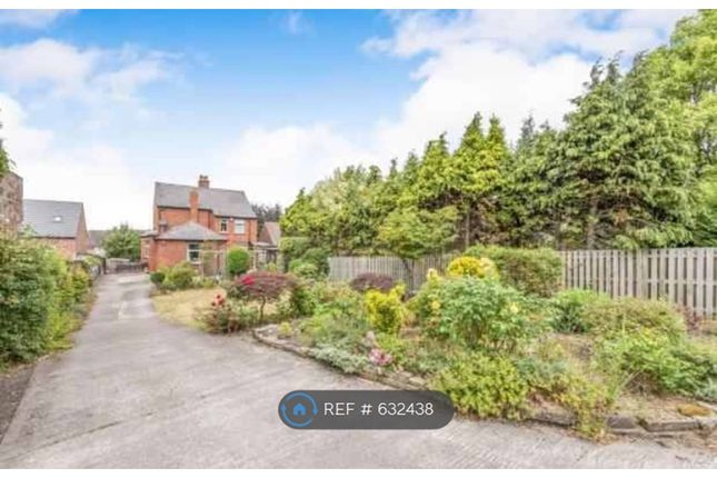 Thumbnail Detached house to rent in Kilby Street, Wakefield