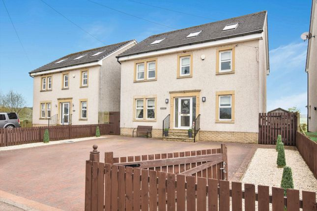 Thumbnail Detached house for sale in Gilmourton, Strathaven