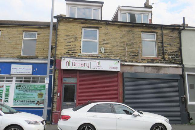 Thumbnail Terraced house for sale in Lumb Lane, Bradford