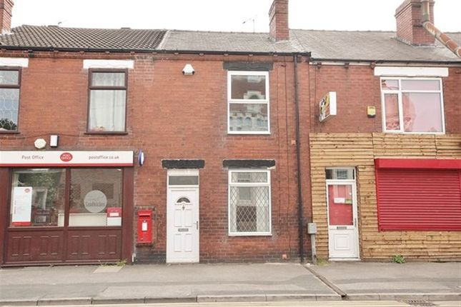Thumbnail Terraced house to rent in Aketon Road, Cutsyke, Castleford