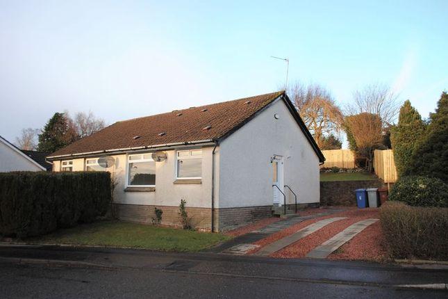 Thumbnail Detached bungalow to rent in Whiteshaw Avenue, Carluke