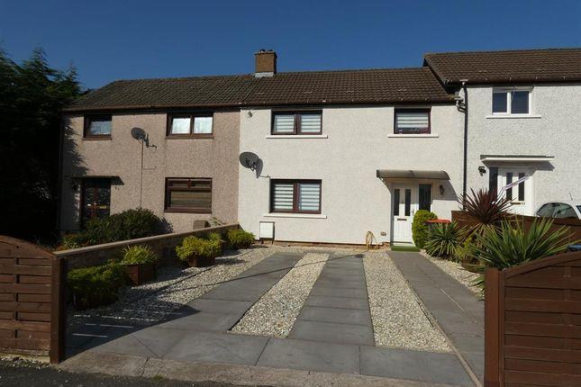 Terraced house for sale in Fernlea Crescent, Annan, Annan