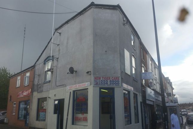 Thumbnail Retail premises for sale in Waterloo Road, Smethwick