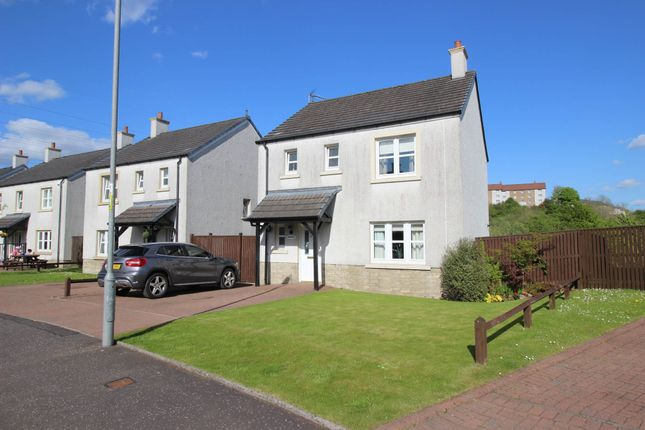 Thumbnail Detached house for sale in 18 Cochno Brae, Hardgate